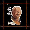 Japanisch im Judo